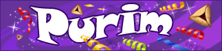 SP-Ad-Holiday-purim-323x75