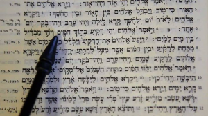 corso ebraico