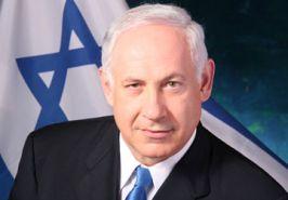 QNA_Binyamin_Netanyahu_Isra266