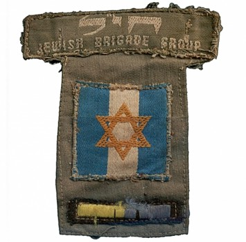 UK-jewish-brigade-shoulder-strap-front